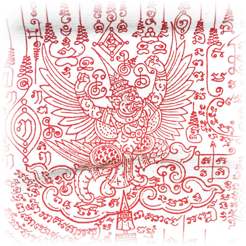 Mythological Garuda Bird Image featured on this Pha Yant