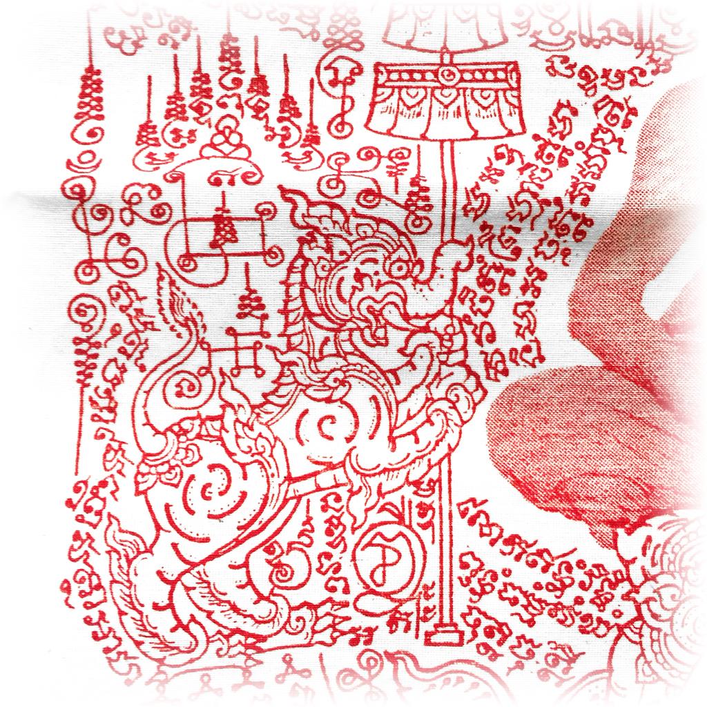 Sri Racha Singha Lion Image featured on Luang Por Aun's Pha Yant