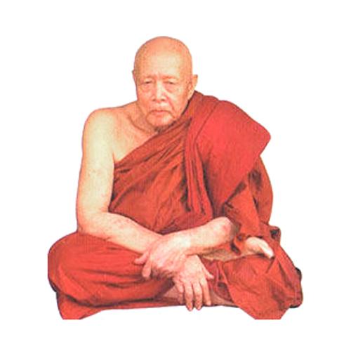 Luang Por Thongdum Guru Master Monk