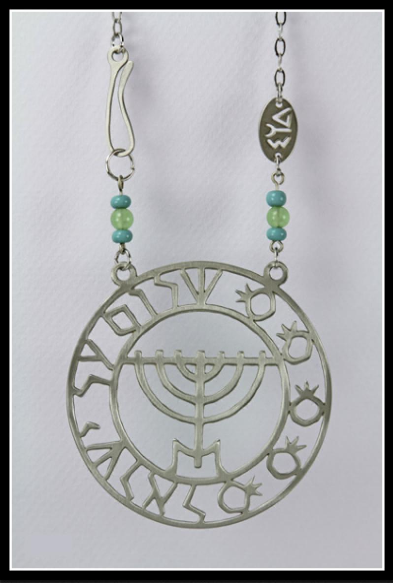 Peace Upon Israel MENORAH