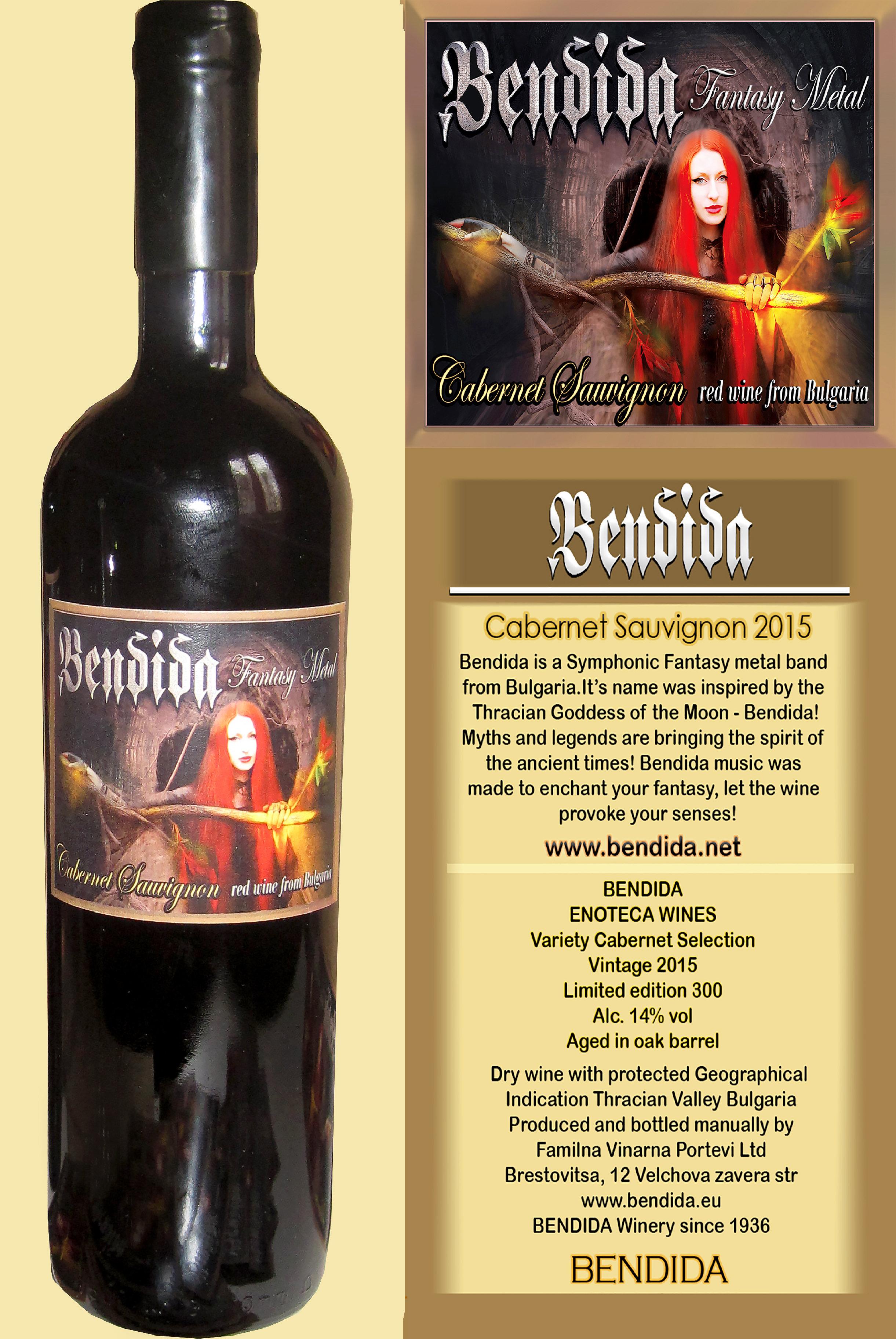 Bendida Fantasy Red Wine - Cabernet Sauvignon 00002