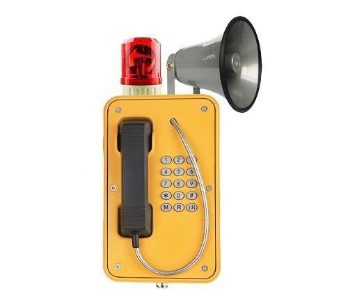 JR103-FK-HB teléfono industrial 00002