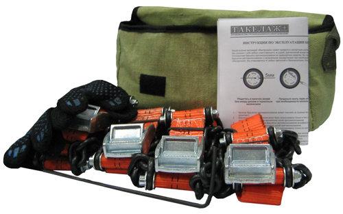 """Комплект Браслетов противоскольжения усиленный """"4WD"""" R16 - R21 Тип1 (8шт.+сумка+перчатки) 00130"""