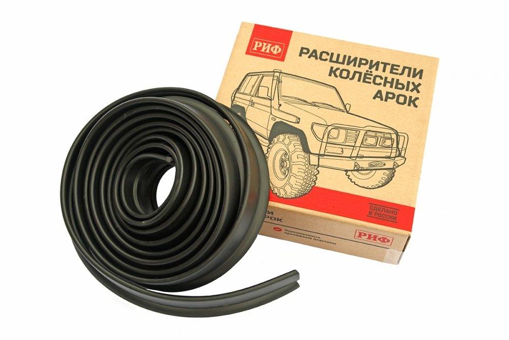 Расширители колёсных арок РИФ (ширина 5 см) 00267