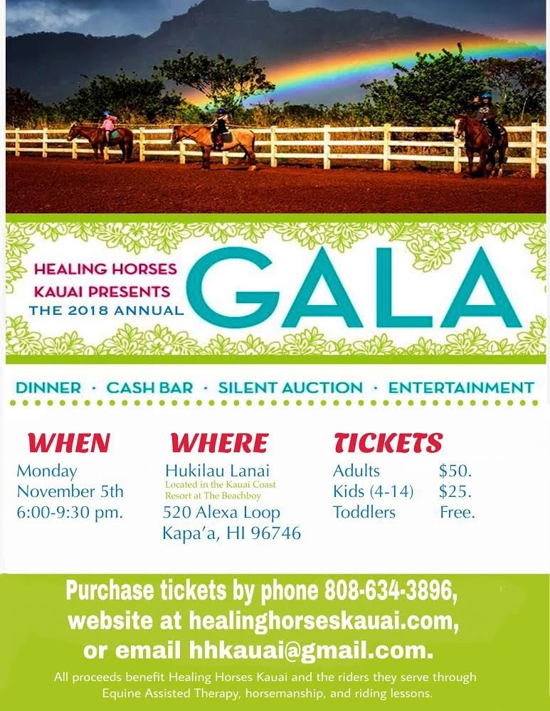 HHK 2018 Gala Youth Ticket (Ages 4-14) 00002