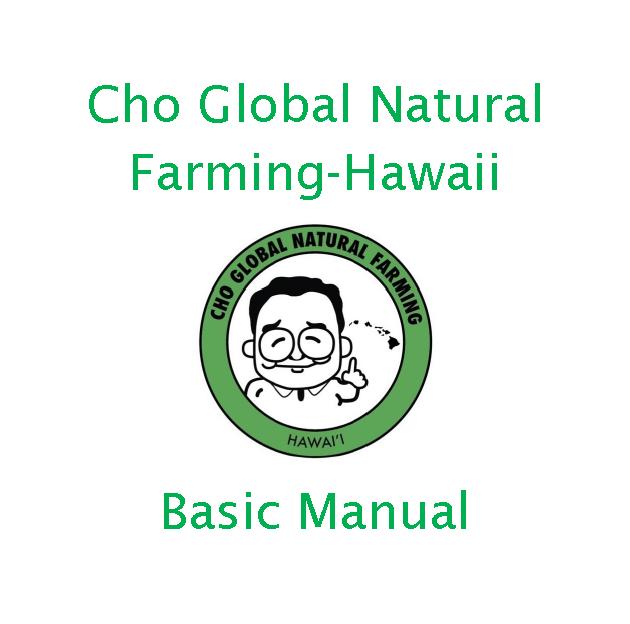 CGNF-HAWAII - Basic Manual.  INTERNATIONAL--OUTSIDE USA SHIPPING ONLY 00005