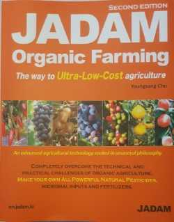 JADAM - Organic Farming (Book) USA SHIPPING ONLY 00003