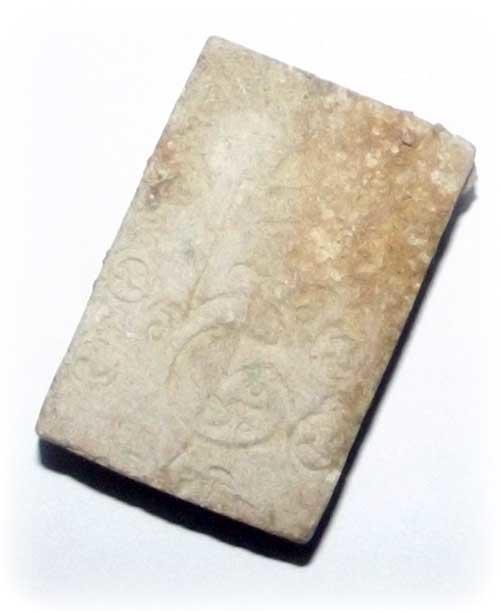 Pra Somdej ancient amulet