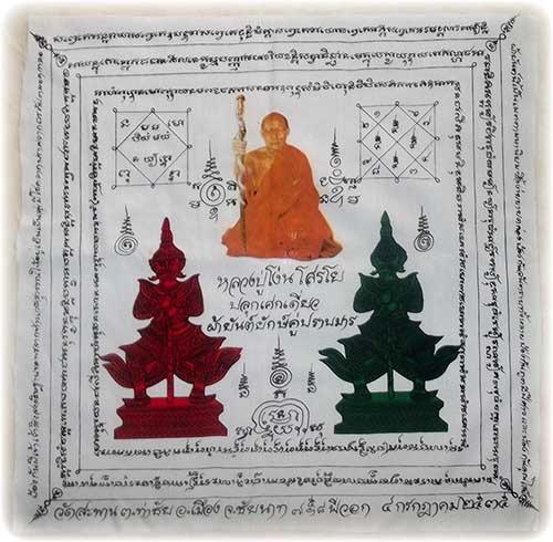 Pha Yant Thai Buddhist Sacred Geometry