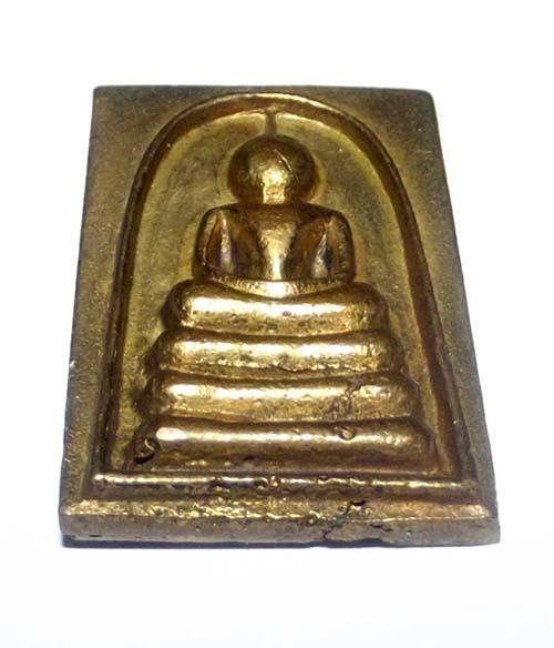 Pra Somdej Luang Por Pae Wat Pikul Tong (Singhburi)