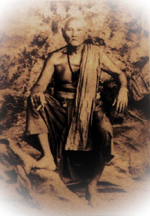 Takrut Graduk Han