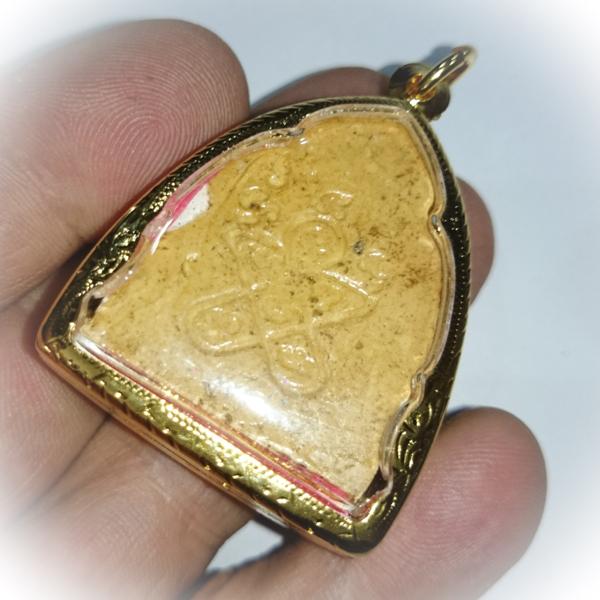 Luang Por Dto Pra Kru Ancient Amulet
