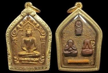 Pra Khun Phaen Prai Kumarn - Famous Amulet of Luang Phu Tim