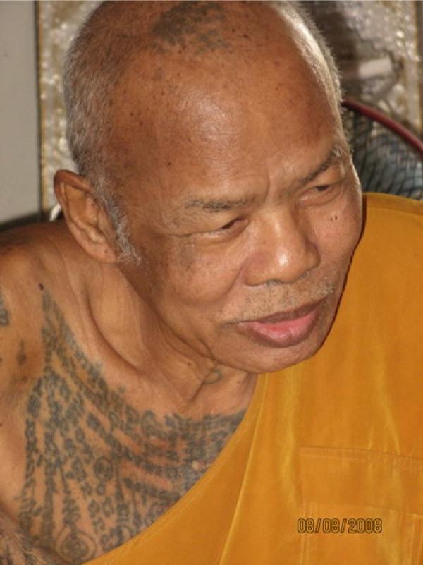 Luang Por Niyom Wat takian Tia