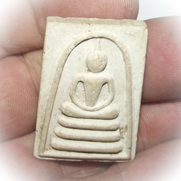 Pra Somdej Luang Por Pae Wat Pikul Tong (Singhburi) 2512 BE