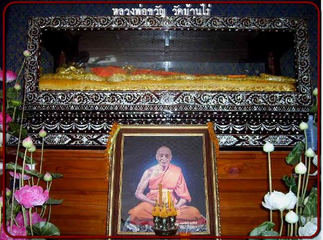 Luang Por Khwan