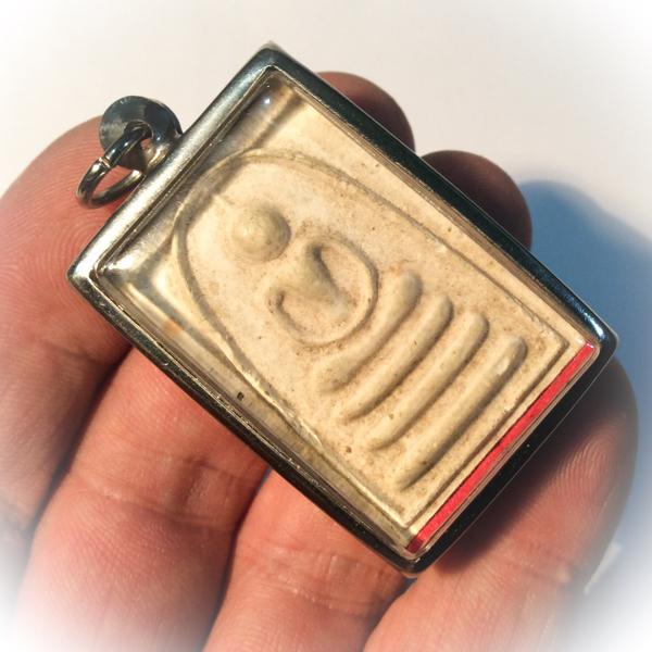 Pra Somdej Luang Por Pae Wat Pikul Tong (Singhburi) 95 birthday edition amulet