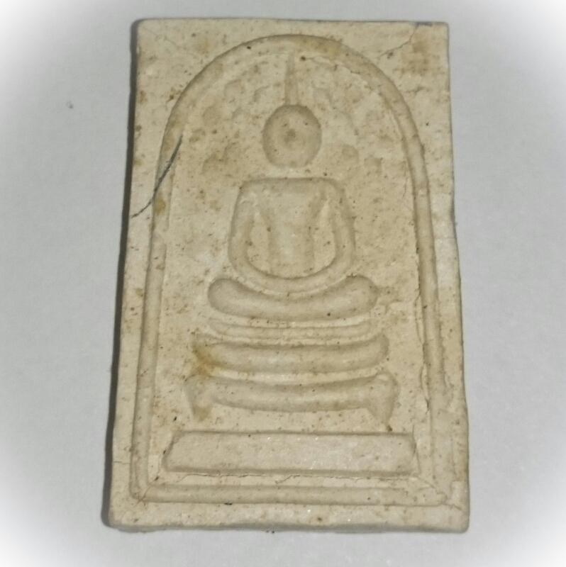 Pra Somdej Prok Po amulet Luang Phu Tim
