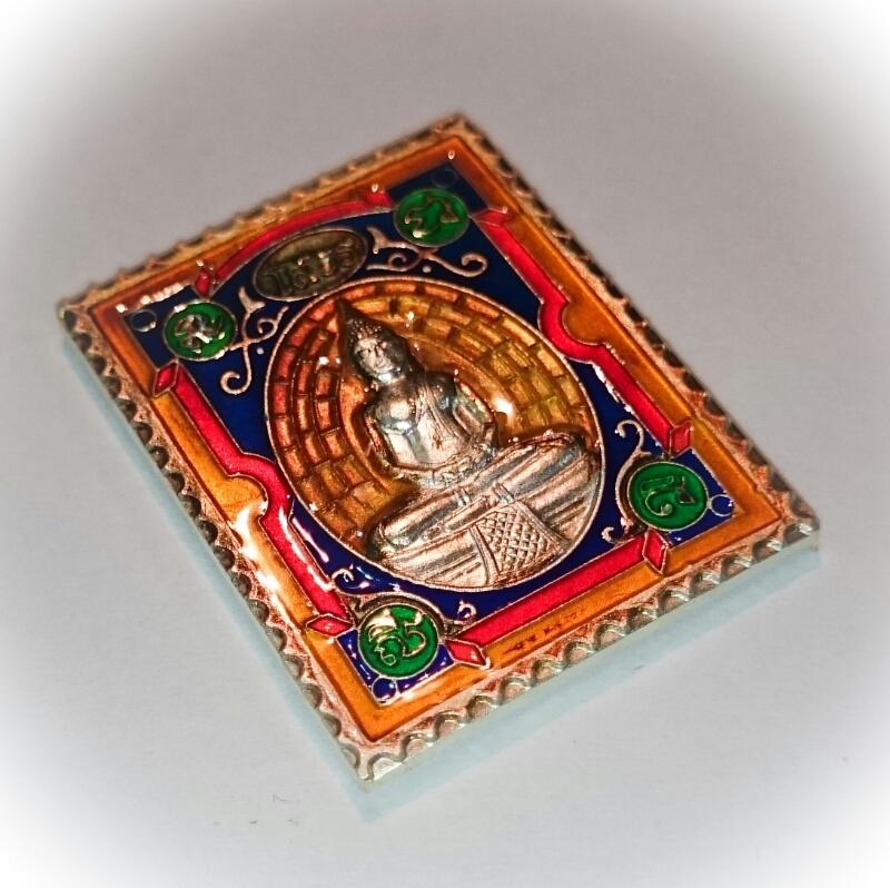 Luang Por Sotorn Buddha 2539 BE