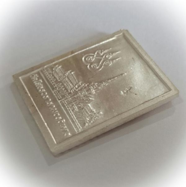 Luang Por Sotorn coin amulet