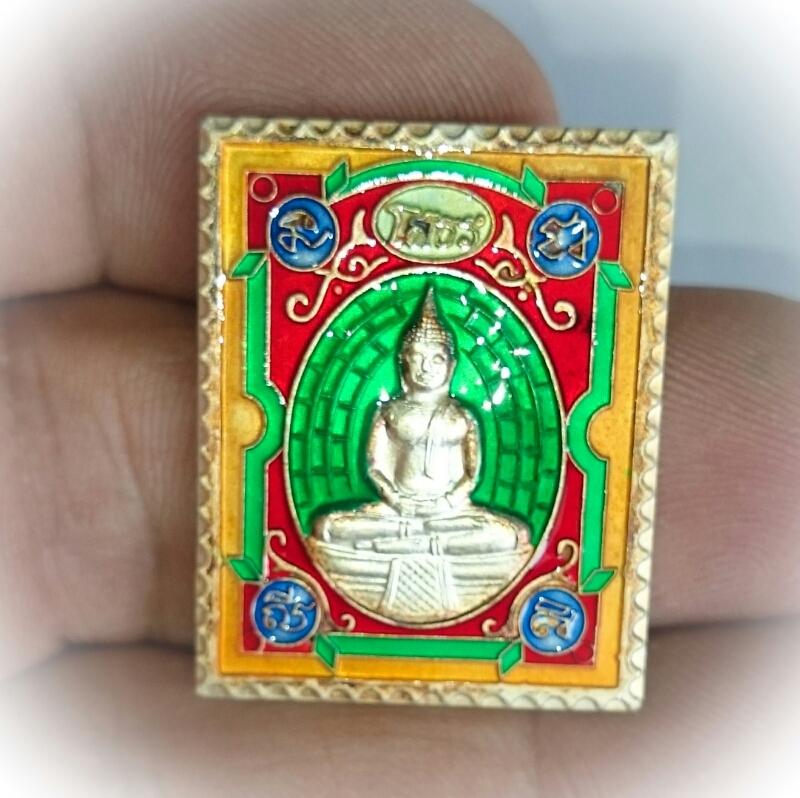 Luang Por Sotorn amulet green enamel