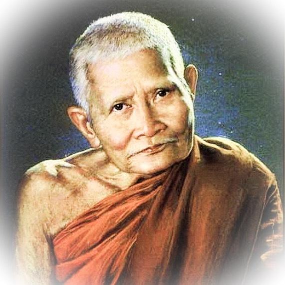 Pra Nang Paya Luang Phu Waen 2516 BE