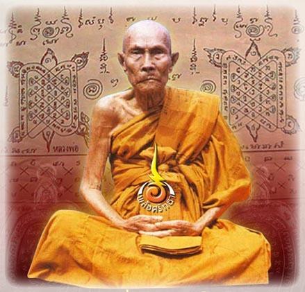 Luang Por Liw