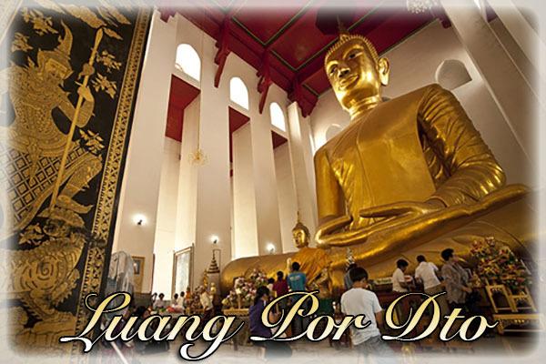 Buddha Rupa Luang Por Pra Maha Putta Pimp Luang Por Dto Wat Gaes Chaiyo