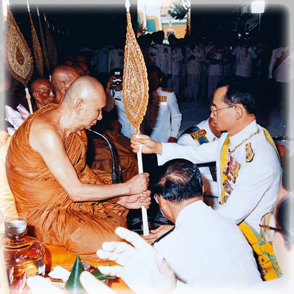 Sangkaracha Monk with His Majesty King Bhumipol Adulyadej