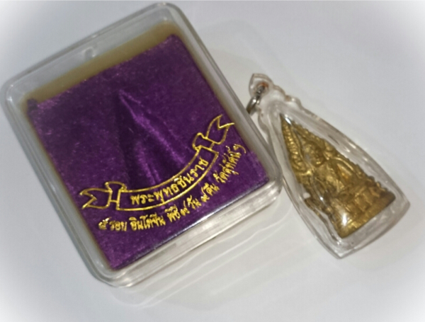 Chinarat amulet comes with original box from the temple