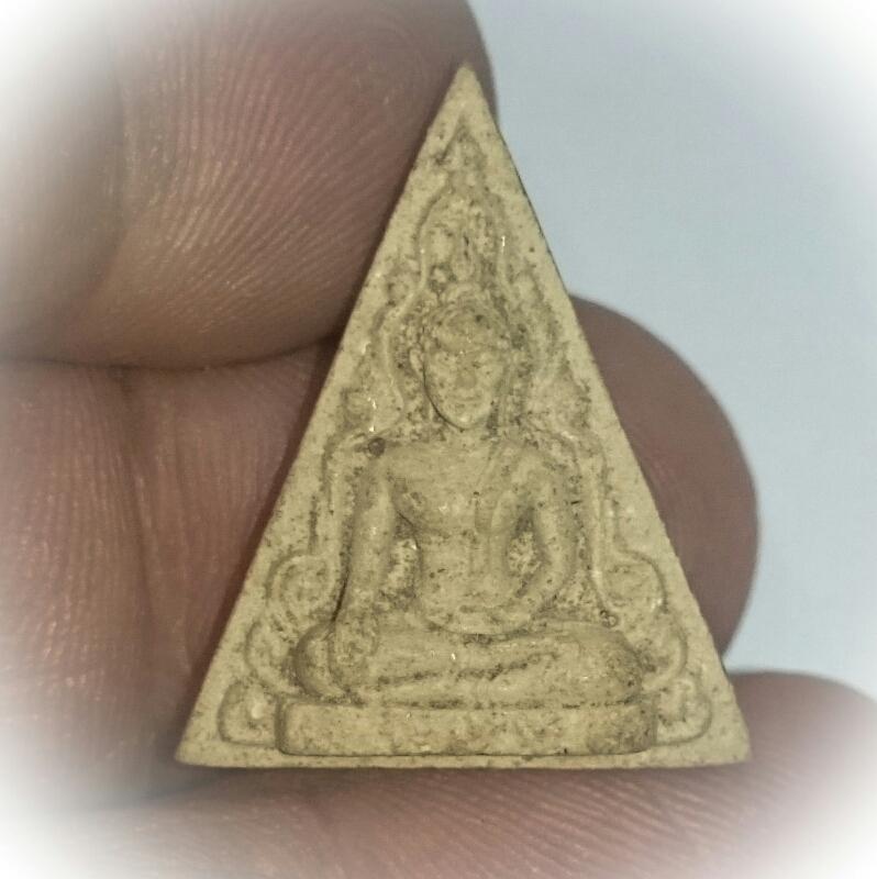 Nang Paya Jao Khun Nor Wat Mab Phai 2509 BE