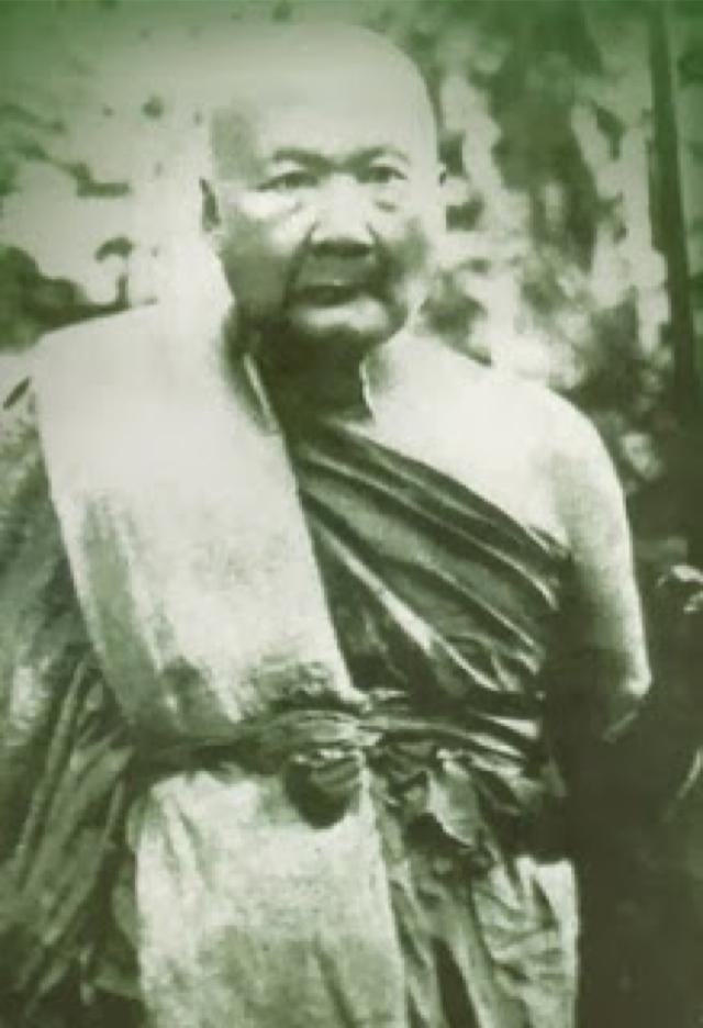 Luang Phu Poo