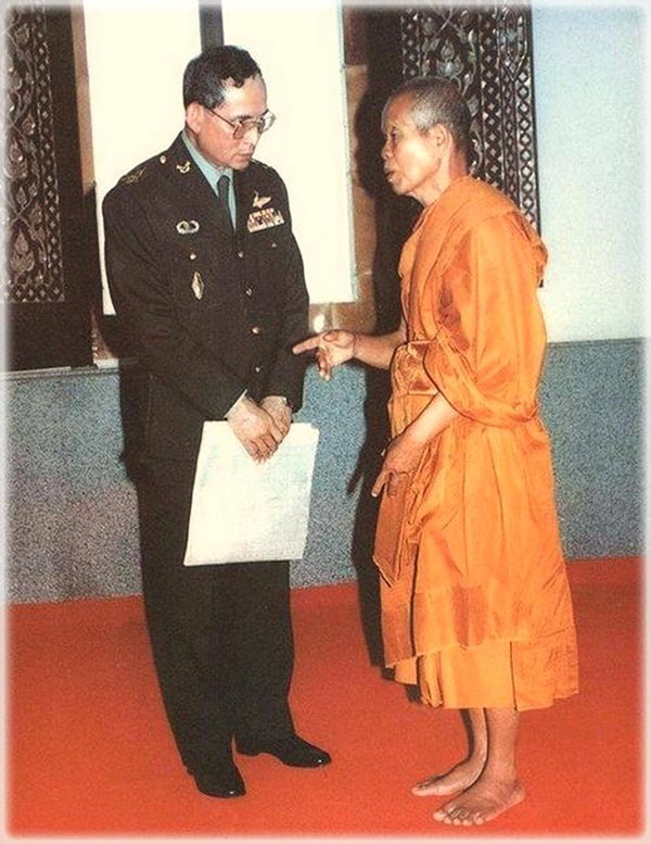 Luang Por Koon and His Majesty the King