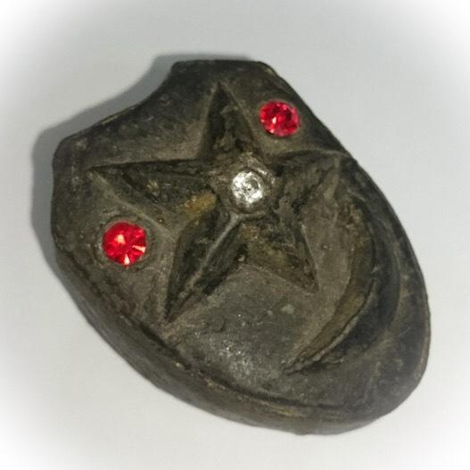 Daw Aathan Hnun Duang Luang Por Pina Lucky Star Pentacle amulet