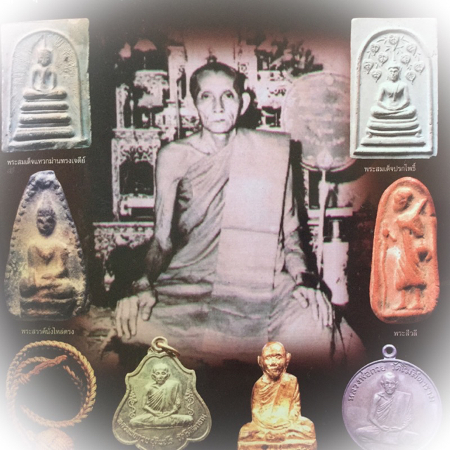 Luang Por Guay and his amulets
