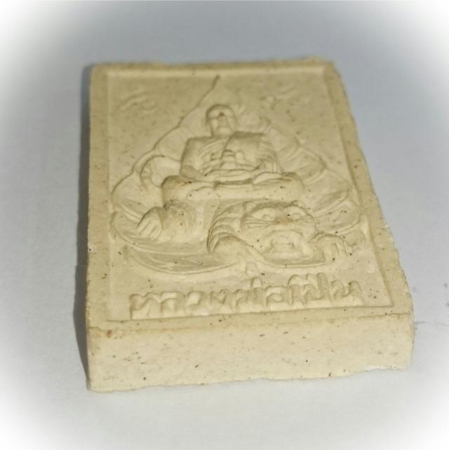 Luang Por Phern Tidtakuno