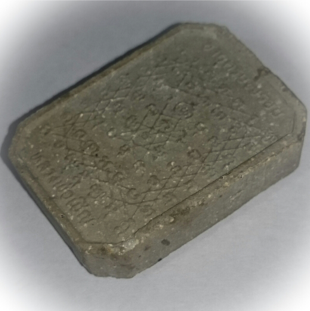 Yanr Grao Paetch Diamond Armour Yantra on rear face of amulet