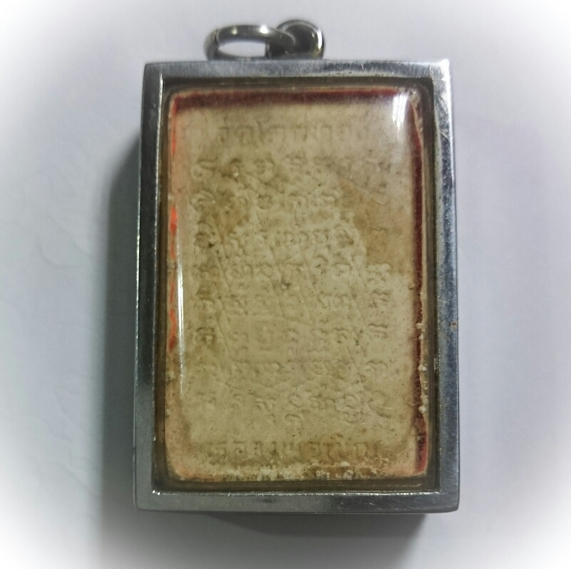 Yant Grao Paetch Diamond Armour yantra on rear face