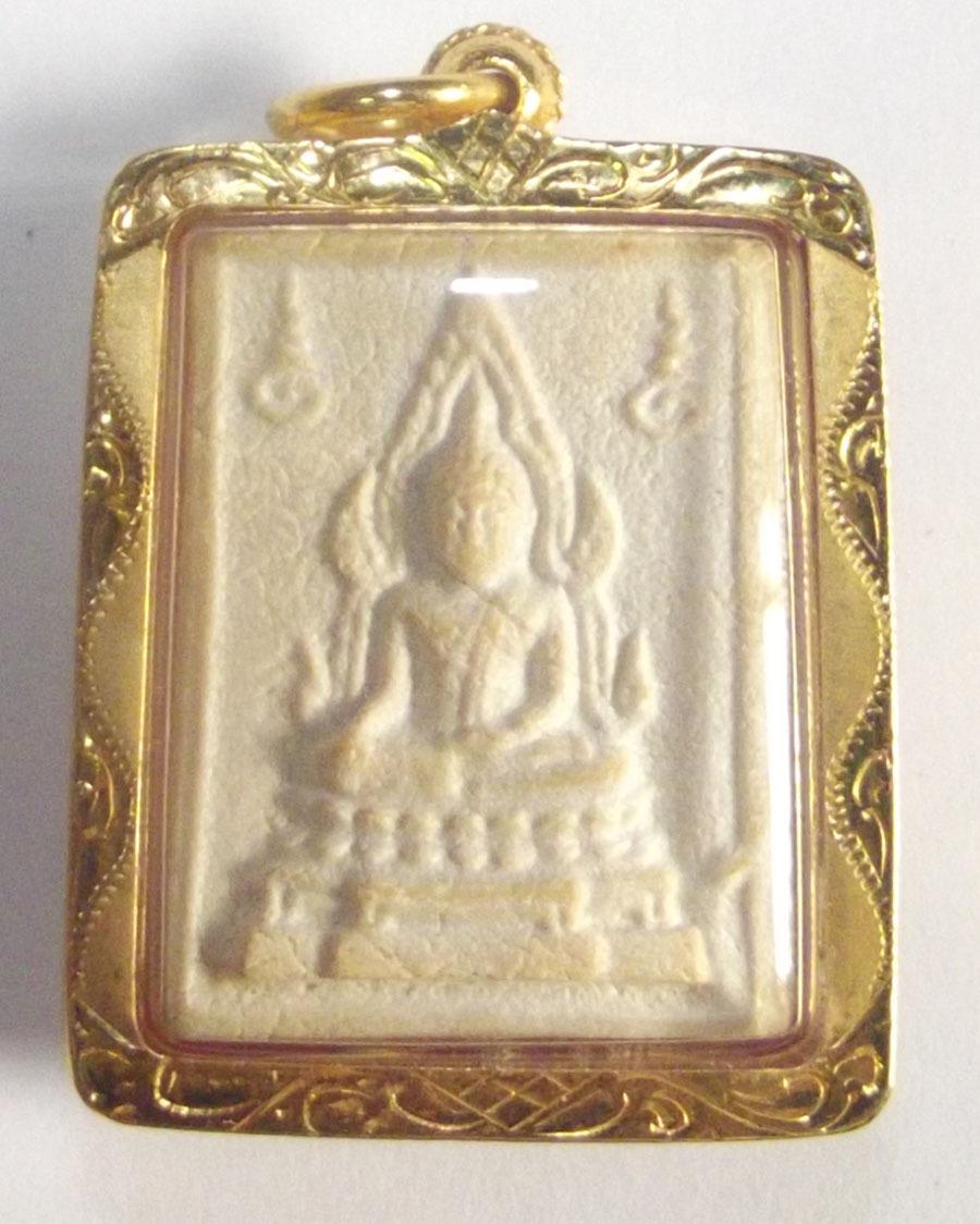 Thai Buddhist Amulets Pra Somdej Kam Khaw by LP Ruesi Ling Dam