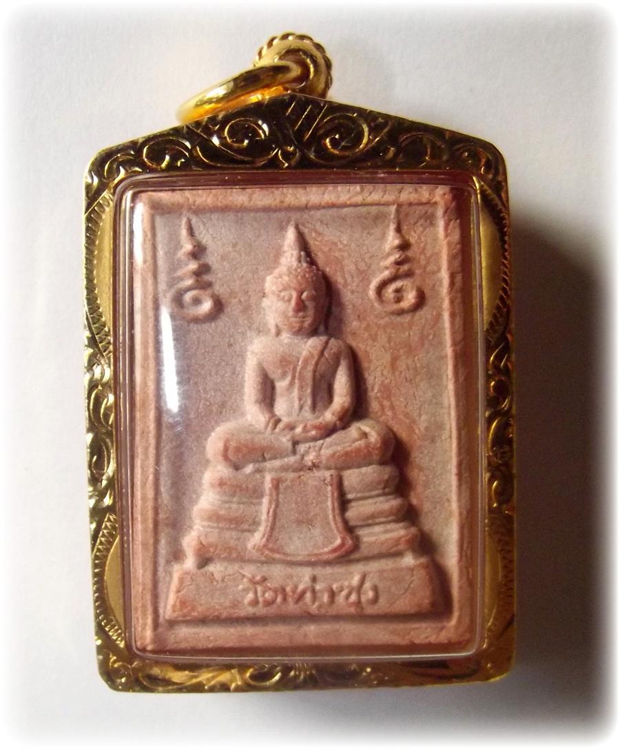 Pra Hang Hmaak Maha Lap Thai Buddhist Amulet