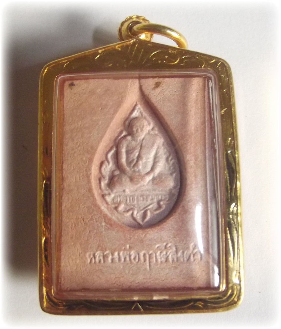 rear face view of Pra Hang Hmaak Somdej sacred Powder amulet in red powders with LP Sotorn Buddha Image