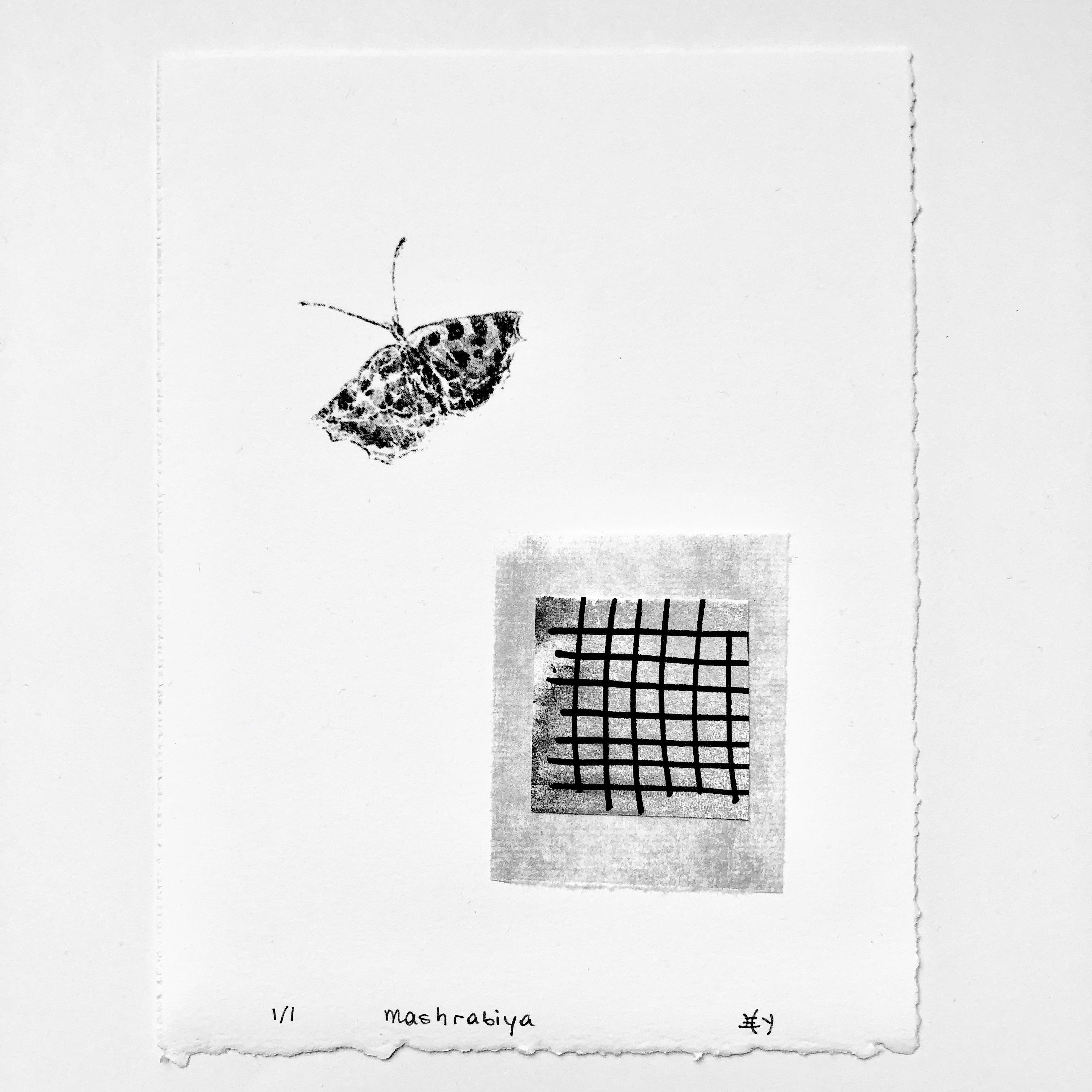 Mashrabiya - SOLD 00001