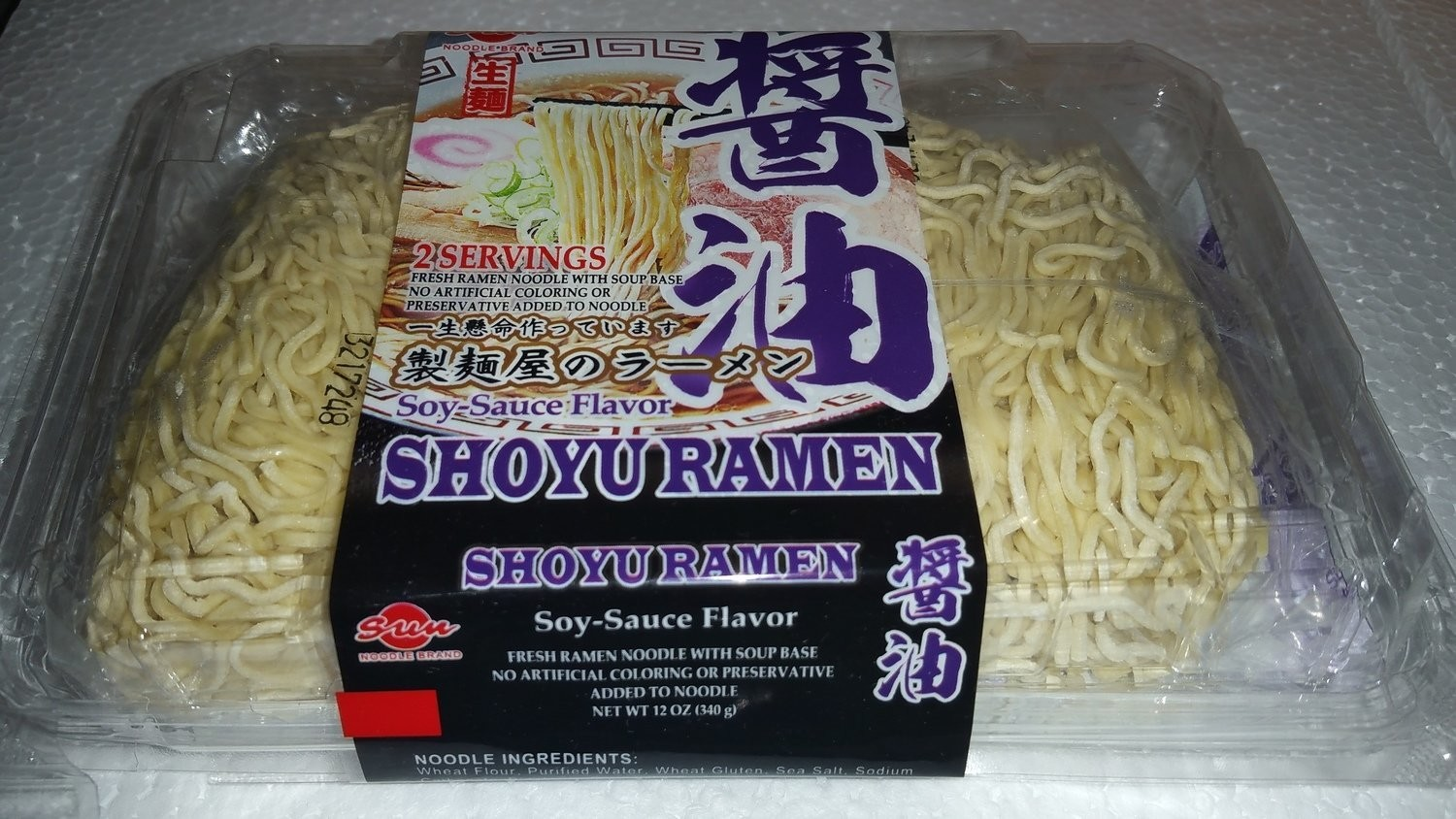 Yippy Com The Sunnoodles