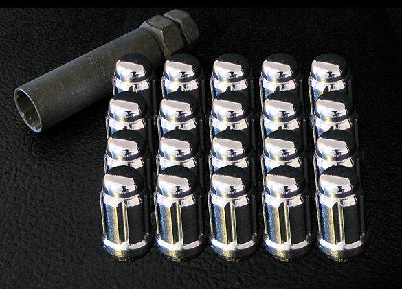 Security Lug Nut Set w/ Key