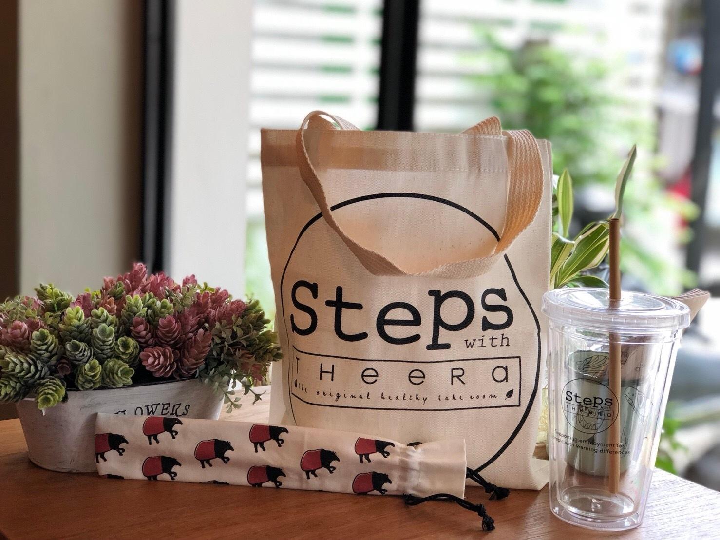 Steps Value Gift Set 00000