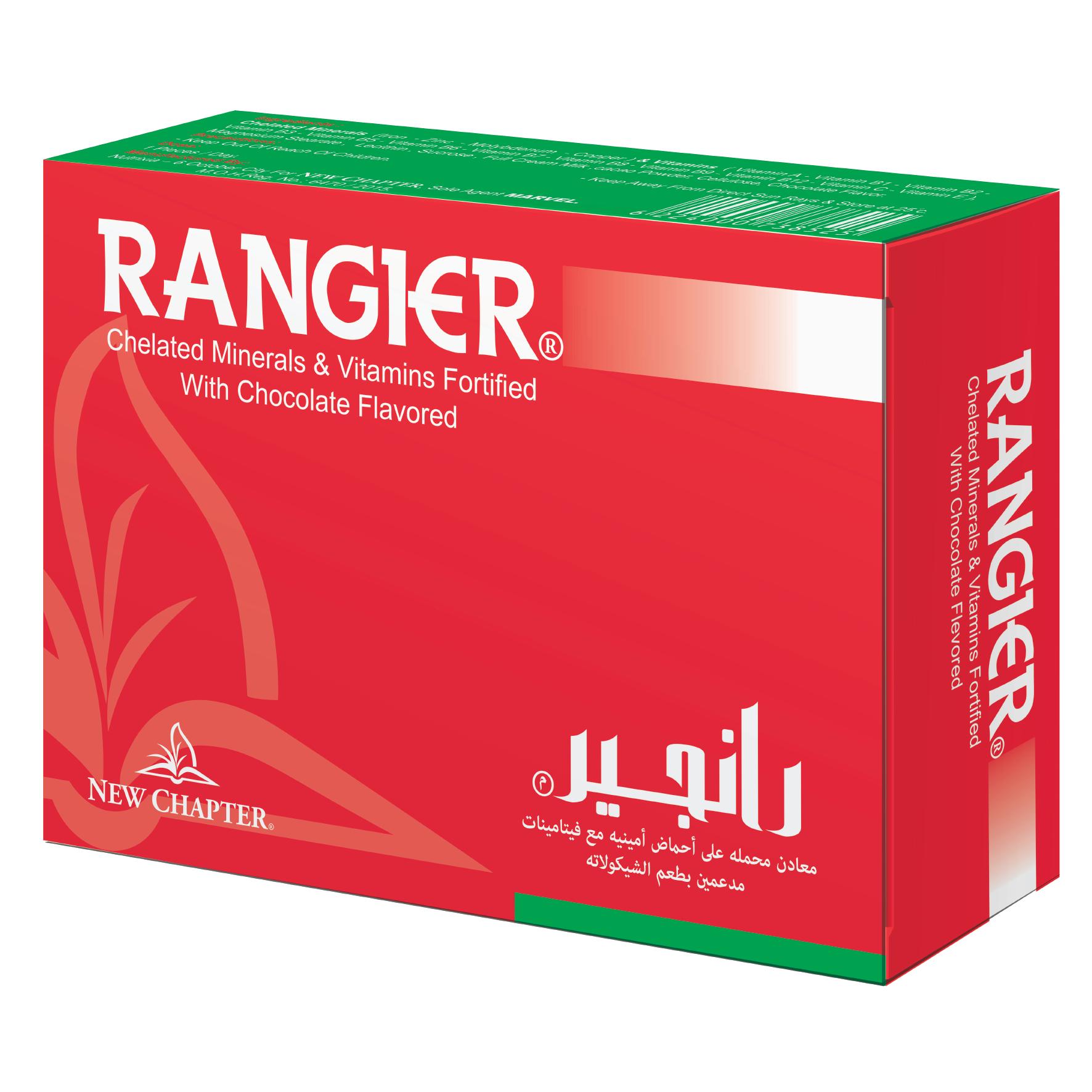 Rangier Tablets. 00000