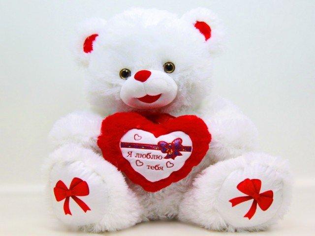 медвежата люблю тебя фото картинки