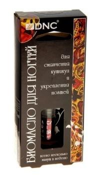 Биомасло для  смягчения кутикул и укрепления ногтей 50232
