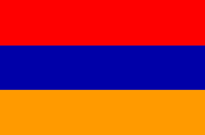 фото армянского флага смогли выиграть, хотя