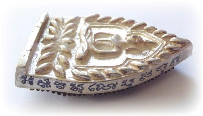 Jao Sua Sethee Yai - Thai Buddhist Amulet